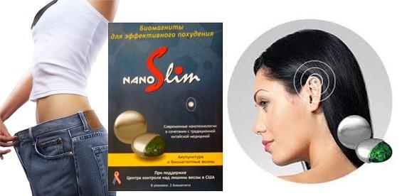 Биомагниты Nano Slim для похудения