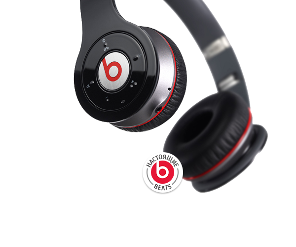 Наушники monster Beats с Bluetooth